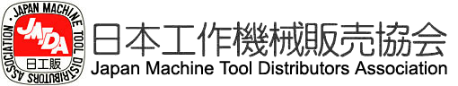 Japan Machine Tool Distributors Association